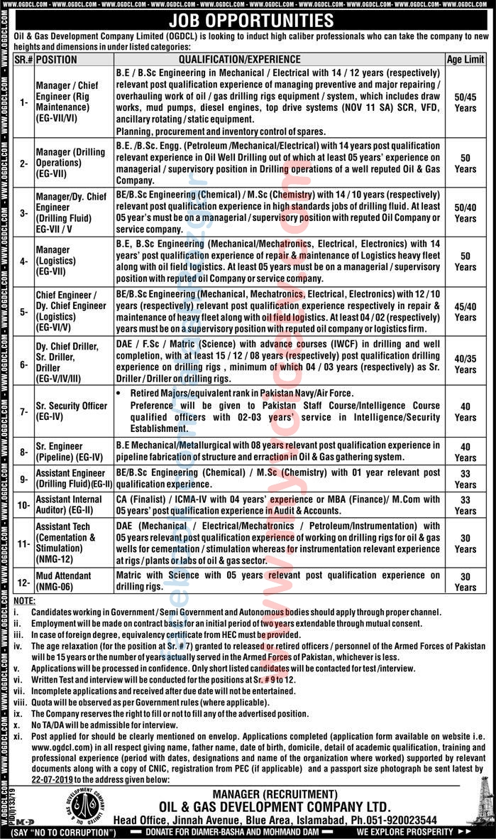 ➨ #Jobs - #Career_Opportunities - #Jobs - Oil and Gas Development Company Islamabad (12 Posts ) Last date 22 July 2019