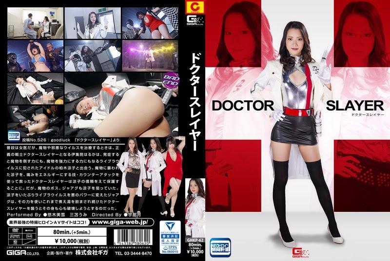 GHKP-62 Dr. Slayer