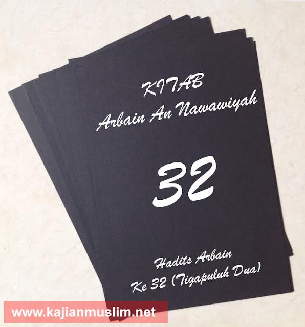 Kitab Arbain An-Nawawi