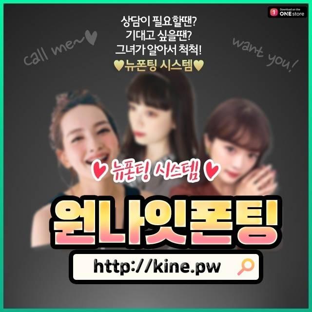 반포특수효과
