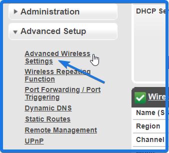 Advanced Wireless Settings