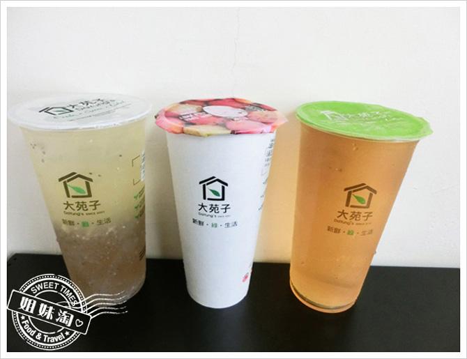 飲料篇-大苑子‧夏季清涼水果飲品