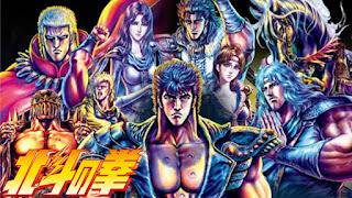 Hokuto no Ken Episódio 109 Final