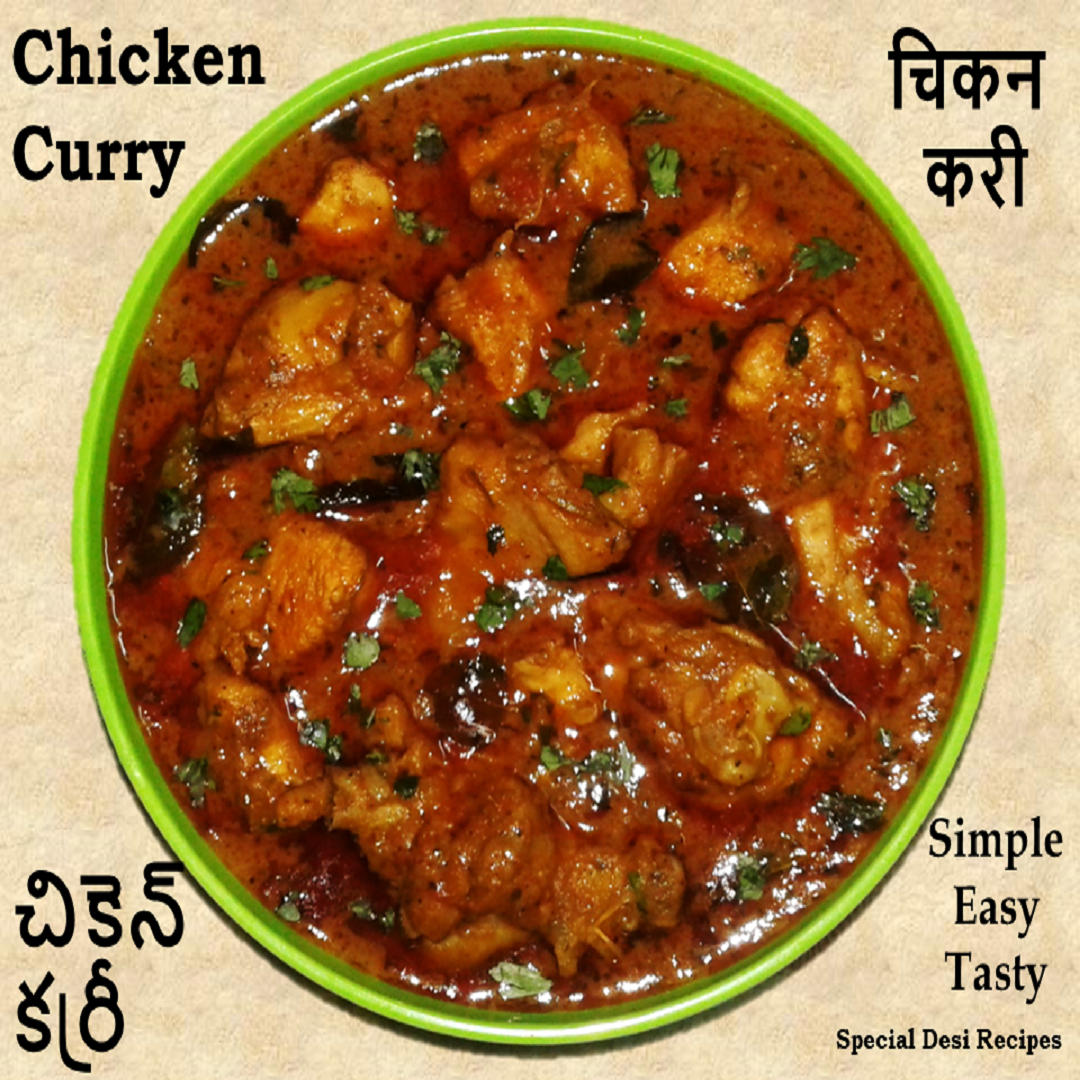 chicken curry special desi recipes