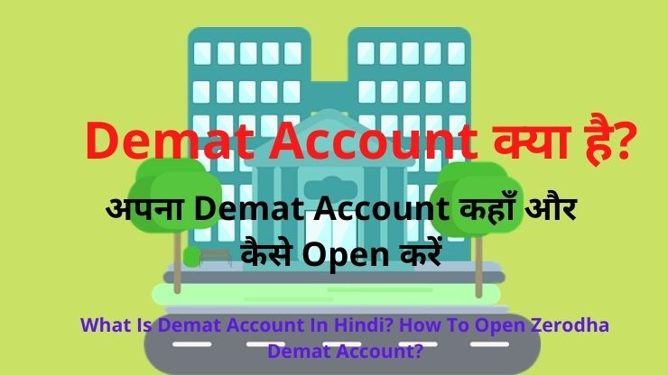 What Is Demat Account In Hindi? How To Open Zerodha Demat Account?