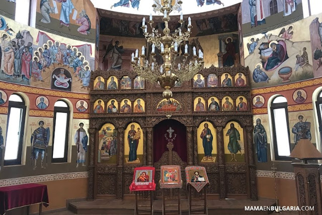 Monasterio de Klisura Santa Petka Paraskeva iconostasio