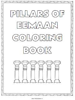 Pillars of Eemaan Coloring Book ~ TJ Homeschooling