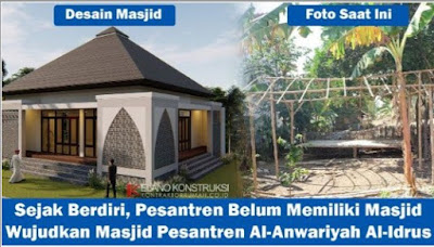 Yuk Wujudkan Masjid Pedesaan Impian di Daerah Pelosok Nusantara!