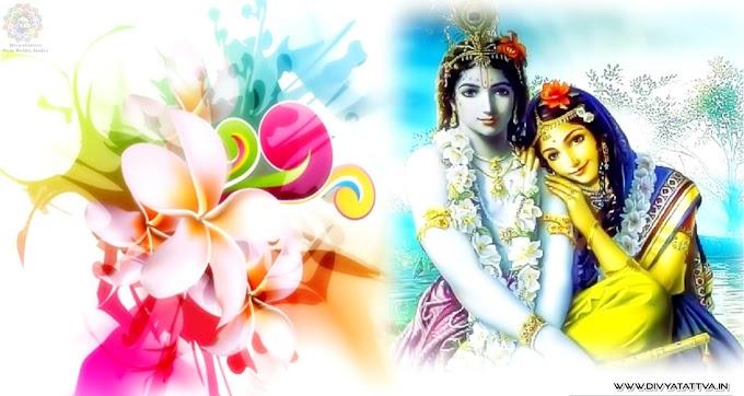 Radha Krishna 4K UHD Widescreen Wallpaper 3D Photos for Free Download