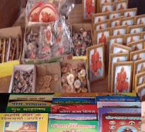 सत्संग ध्यान स्टोर पर उपलब्ध सामग्री चित्र, स्टोर पर मिलने वाली वस्तुएं एवं पुस्तकें,