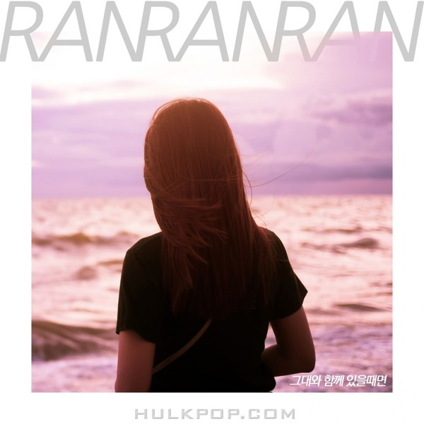 RAN – with you – Single