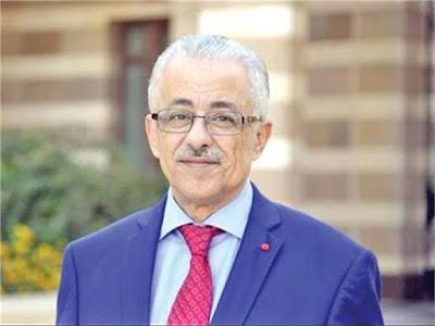 عاجل : وزير التربية والتعليم يعلن نظام الثانوية العامة الجديد وكيفية اداء اختبارات الثانوية العام المقبل