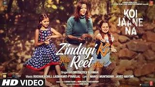 Zindagi-Ki-Yahi-Reet-Hai-Javed-Akhtar-Manoj-M