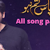 Mere pas tum ho full song lyrics till last episode
