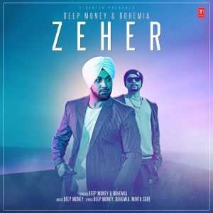 Tere jism (2018): indian pop mp3 songs download free music song.