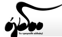 http://www.ogdoo.gr/diskografia/diskoi-pou-den-ksexasa/h-litaneia-tou-tsitsani-me-tin-kaiti-grey