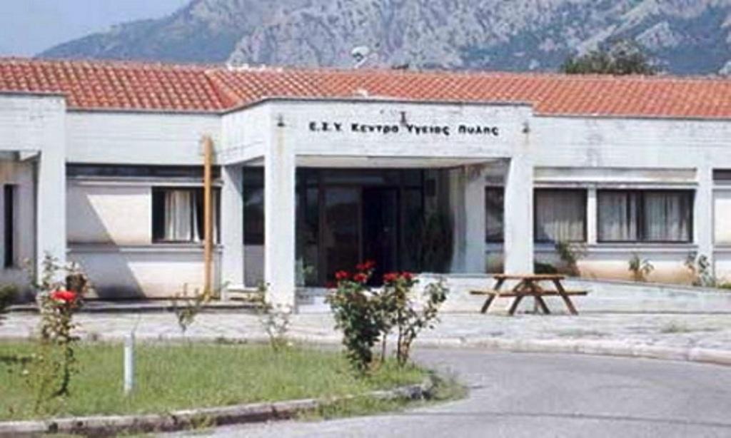 Αναβαθμίζει τις κτιριακές εγκαταστάσεις του Κέντρου Υγείας Πύλης η Περιφέρεια Θεσσαλίας