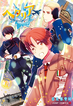 Hetalia World Stars Manga