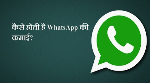 How to Earn $1000 by Whatsapp