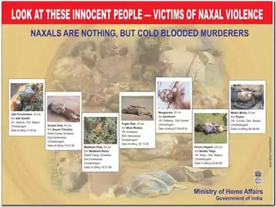 Anti Naxal Advertisement