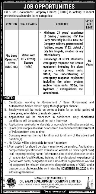 Jobs in Oil & Gas Development Company - OGDCL Jobs 2020