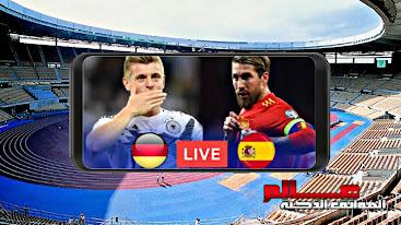 مباراة أسبانيا ضد ألمانيا دوري الأمم الأوروبية