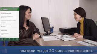 """Тамара Андрюсишина: """"Закрываю кредит с компанией Финико за 9-10 месяцев, вместо 5 лет!"""""""