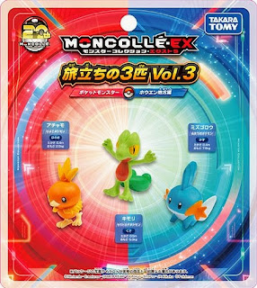 Monster Collection 20th Anniversary Products Starter Set Vol.3  Hoenn Region