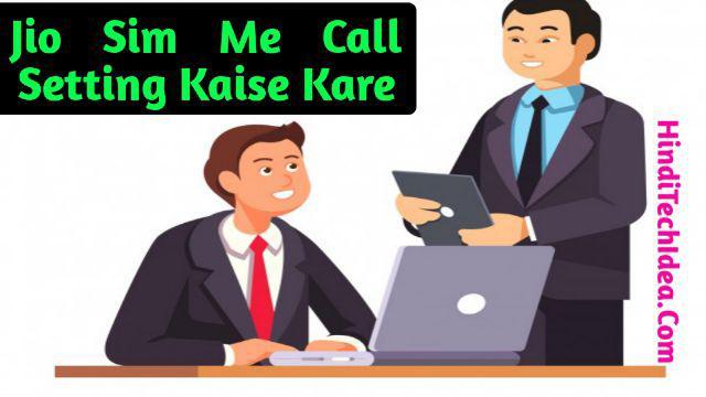 Jio Sim Me Call Setting Kaise Kare