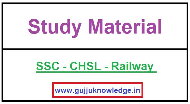 SSC - CHSL - Railway Tier II & Other Exam Q&A PDF File.