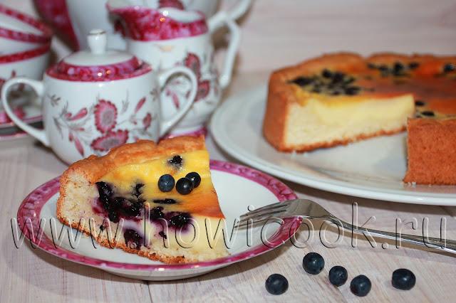рецепт пирога с черникой с пошаговыми фото