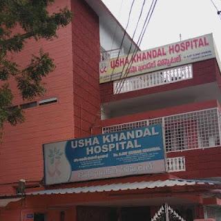Usha Khandal Hospital