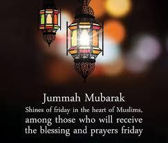 Jummah Mubarak: wishes, status, images, shayari, sms, meaning