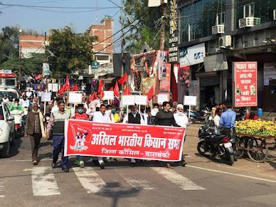आल इंडिया किसान सभा ने सरकार की किसान विरोधी नीतियों के खिलाफ किया ज़ोरदार प्रदर्शन