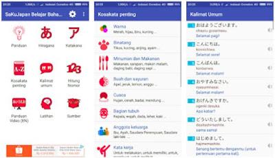 Aplikasi Belajar Bahasa Jepang - 5