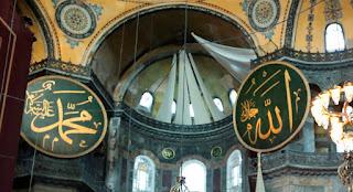 Τι έκρυψε ο Ερντογάν πίσω τις κουρτίνες που έβαλε στην Αγιά Σοφιά;