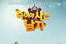 Man Who Dies to Live / Jookeoya Saneun Namja / 죽어야 사는 남자 (2017) - Korean TV Series