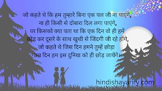 बेस्ट दर्द भरी शायरी। Best Dard Bhari Shayari । Painful Shayari 2021 । Dard Shayari