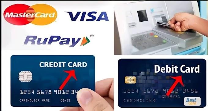 डेबिट कार्ड और क्रेडिट कार्ड क्या है ? डेबिट कार्ड और क्रेडिट कार्ड में  क्या अंतर है ?