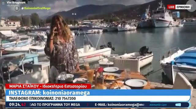 Η τουριστική κίνηση εν μέσω Covid στην Ερμιόνη Αργολίδας (βίντεο)