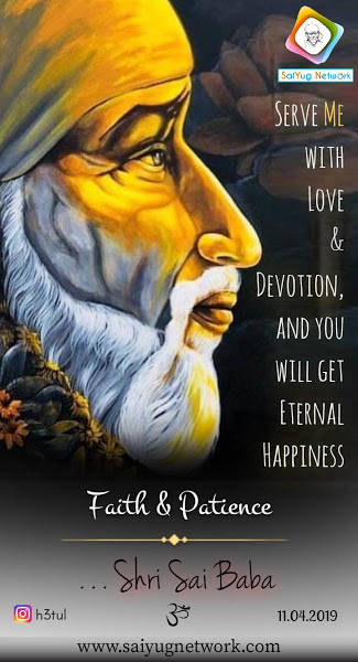 Sai Lives Within Us And Fulfils His Devotees' Wishes