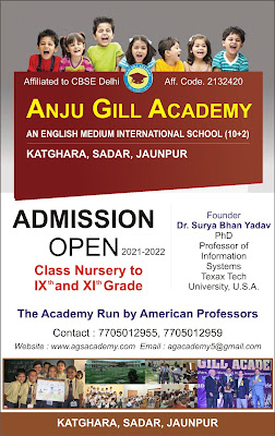 *Admission Open : Anju Gill Academy Senior Secondary International School Jaunpur | Katghara, Sadar, Jaunpur | Contact : 7705012955, 7705012959*