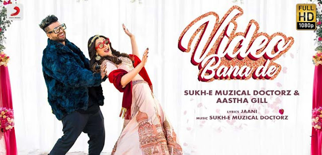 VIDEO BANA DE LYRICS – SUKHE MUZICAL DOCTORZ