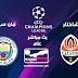 مشاهدة مباراة مانشستر سيتي وشاختار دونيتسك بث مباشر بتاريخ 18-09-2019 دوري أبطال أوروبا