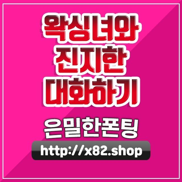 인천시남동구국제학교