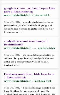 Index post check kese kare 3
