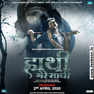 Haathi Mere Saathi First Look Poster 7