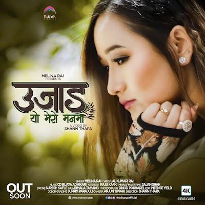 'Melina Rai's 'Ujad Yo Mero Manama' is releasing soon