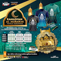 Ramadhan Al-Mubarak Virtual Marathon • 2021