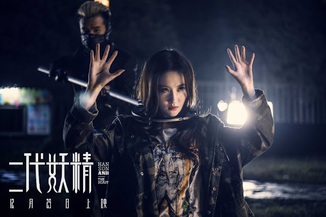 Hanson and the Beast (Movie) Stills Crystal Liu